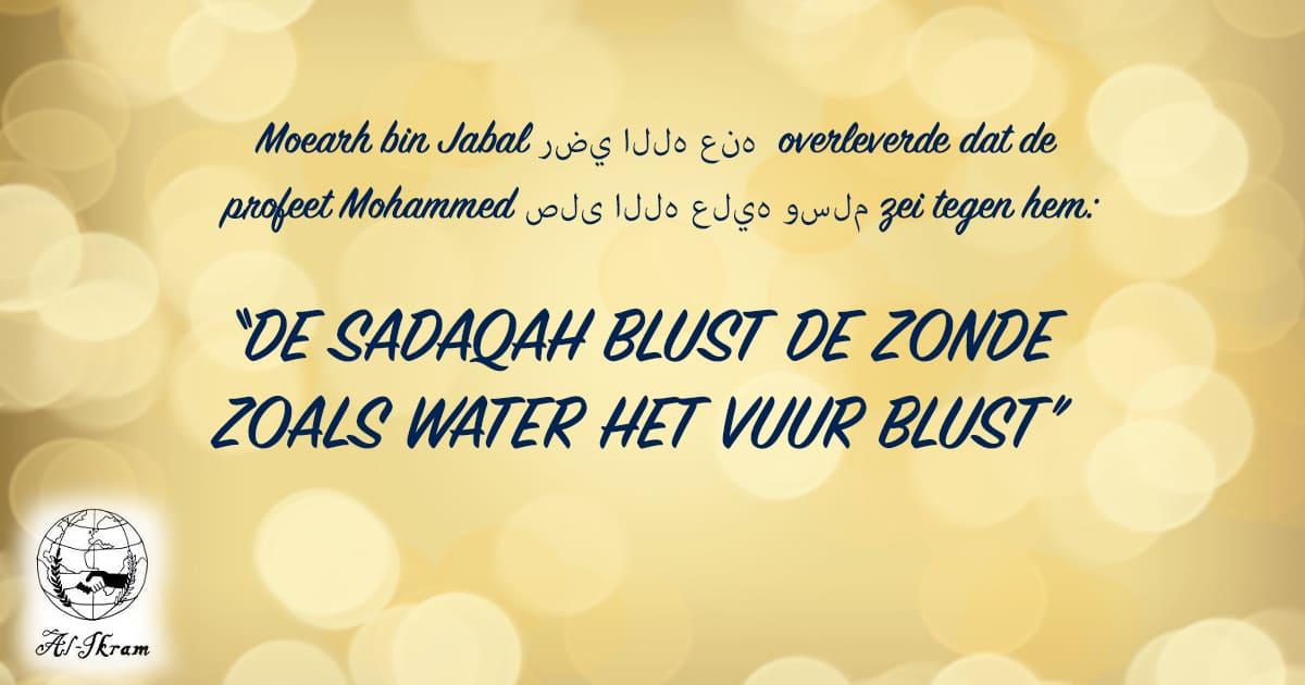 Al Ikram content social media Facebook post oproep giften sadaqah